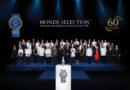 Victoria Frost gana premio del Instituto Mundial de la Calidad Monde Selection
